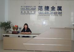 Suzhou JST Precision Machinery Co., Ltd.