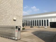 Qinyang City Friends Machinery Equipment Co., Ltd.