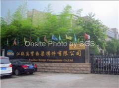Jiangsu Wanbao Bridge Components Co., Ltd.