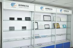 Shenzhen Ckingway Technology Co., Ltd.