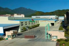 Ningbo Zhongyuan Magnet Co., Ltd.