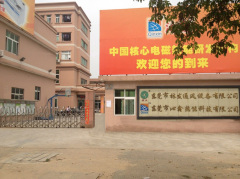 Dongguan Qinxin Heat Energy Technology Co., Ltd.