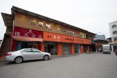 Guangzhou Mingyi Barber & Beauty Chair Co., Ltd.