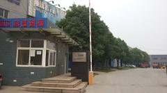 Zhangjiagang Hesheng Glass Co., Ltd.