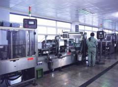 Shenzhen Kingbolai Industrial Co., Ltd.