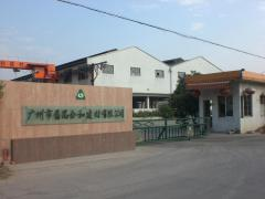 Hopewell Building Materials Co., Ltd.