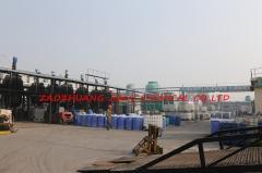 Zaozhuang Jialu Chemical Co., Ltd.