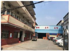 Dongguan Chang-Ho Printing Machinery Co., Ltd.
