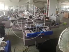 Shanghai Colorjet Industry Co., Ltd.