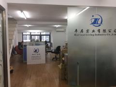 Xiamen Harvest Living Import & Export Co., Ltd.