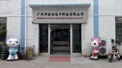 Guangzhou SHILE Electronic Technology Co., Ltd.