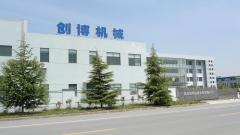 Nanjing Chuangbo Machinery Co., Ltd.