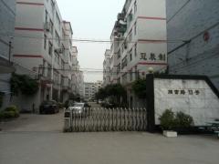 Guangzhou Star Paraselene Amusement Equipment Products Co., Ltd.