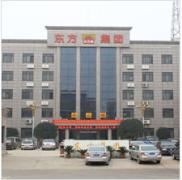 Henan Yudongfang Machinery Co., Ltd.