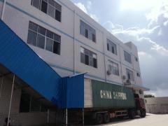 HK Kingview International Co., Limited