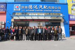 Jinan Deda Autopart Co., Ltd.