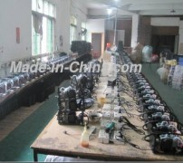 Gaodi Electric Appliances Factory