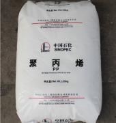 Foshan Yaojun Plastic Co., Ltd.