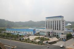 Hangzhou Jingyi Chemical Co., Ltd.