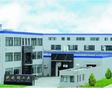 Jiangsu Robin Ou Di Ma Tools Co., Ltd.