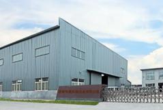 Jinan Huaxia Machinery Equipment Co., Ltd.