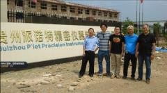 Guizhou Pilot Precision Instruments Manufacturing Co., Ltd.