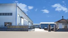 Qingdao Bojia Machinery Manufacturing Co., Ltd.