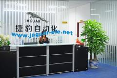 Shenzhen Jaguar Automation Equipment Co., Ltd.