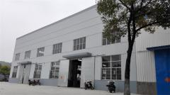 Changzhou Jinqiao Spray Drying and Engineering Co., Ltd.