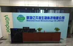 Shenzhen Evant Biotechnology Co., Limited