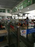 Shenzhen Chuangyin Co., Ltd.