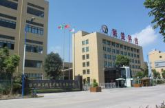 Wenzhou Lianyi Wire Harness Tape Co., Ltd.