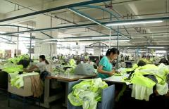 Youryee Garment Co., Ltd.
