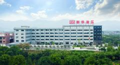 NINGBO TIANXIANG XINHUA HYDRAULIC CO., LTD.