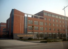 Shanghai Crownwell Import & Export Co., Ltd.