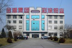 Linyi Jinhu Color Coating Aluminum Industry Co., Ltd.