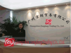 Guangzhou Zonglang Trading Co., Ltd.