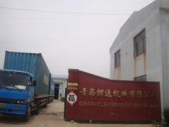 Qingdao Leader Machinery Co., Ltd.