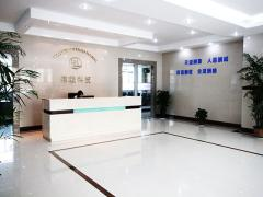 HANGZHOU WILLING INTERNATIONAL CO., LTD