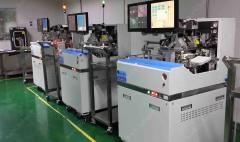 Shenzhen Nick Optoelectronic Technology Co., Ltd. (China)