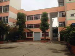 Guangzhou Newslan Import & Export Trading Co., Ltd.