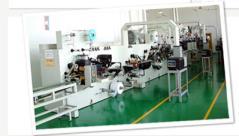 Qingdao Shengda Pulp & Paper Co., Ltd.