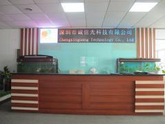 Chengxinguang Technology Co., Ltd.
