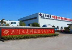 Sanmen Sanyou Technology Inc