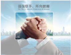 DONGYING SHUANGKAI IMPORT EXPORT CO., LTD.