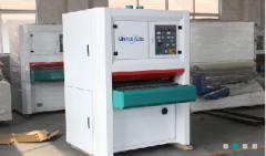 QINGDAO UNITED ASIA INDUSTRY CO., LIMITED