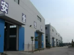 Nanjing IRACKING Co., Ltd.