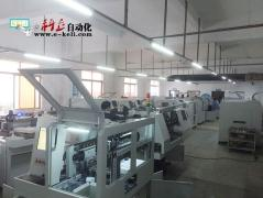 Dongguan Keli Electronic Equipment Co., Ltd.