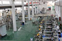 Anhui Zengran Packaging Technology Co., Ltd.