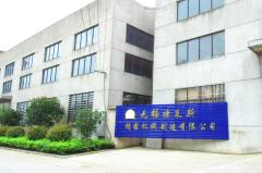 Wuxi Terlays Precision Manufacturing Co., Ltd.
